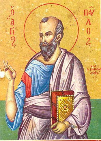 Biblijski likovi SvPavle